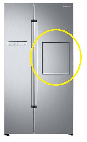 냉장고 홈바